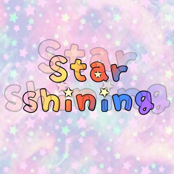 Star shining公式@キャスト様募集中!のユーザーアイコン