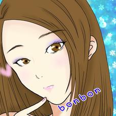 bonbonのユーザーアイコン