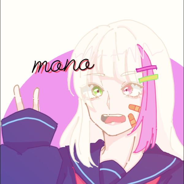 monoのユーザーアイコン