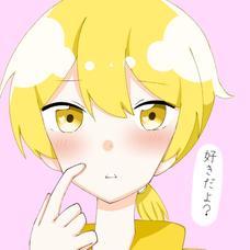 kuro@黄色担当のユーザーアイコン
