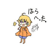 芋田@シークレット専用垢のユーザーアイコン