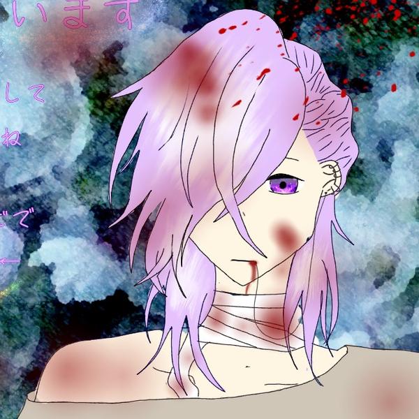 翡翠のユーザーアイコン