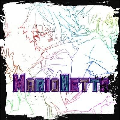 MarioNetteのユーザーアイコン