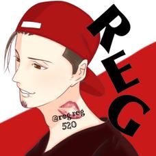 REGのユーザーアイコン