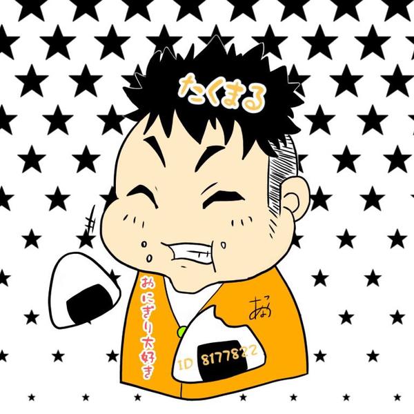 たくまる's user icon