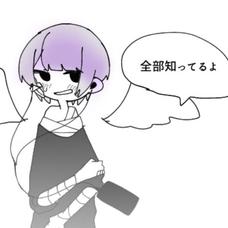 すみみぃのユーザーアイコン