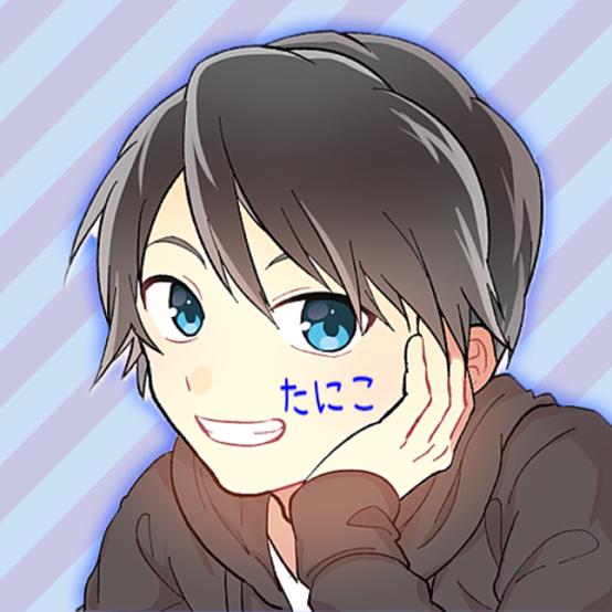 たにこ's user icon