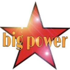 big power  暫く歌えんのユーザーアイコン