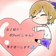 @Shunのユーザーアイコン