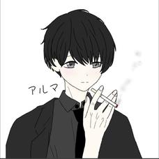 卍∝凸アルマのユーザーアイコン