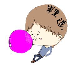 岸里 透。@好感度アップキャンペーン2021's user icon