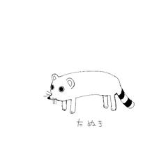びぃのユーザーアイコン