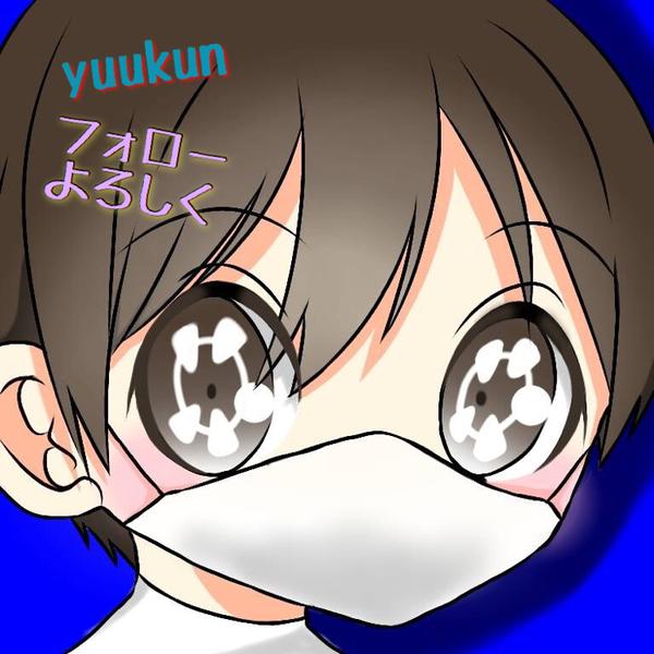 yuukunのユーザーアイコン