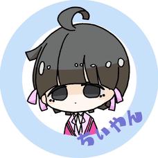 ちぃやんのユーザーアイコン