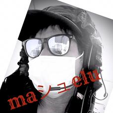 MaシュElu(🎃マシュエル🎃)'s user icon