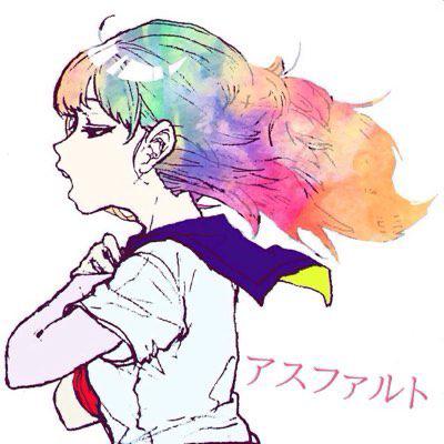 アスファルト's user icon
