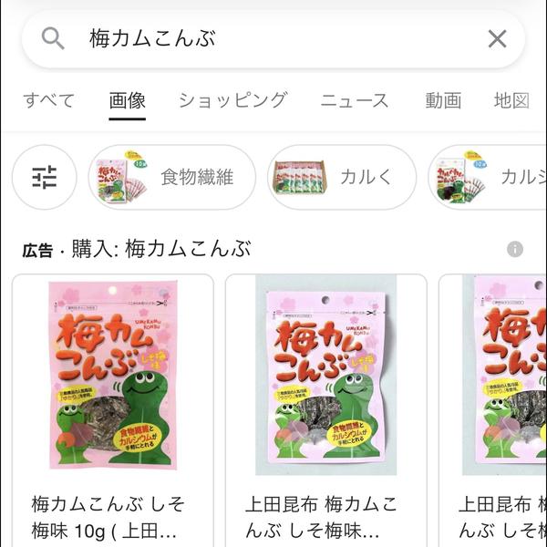 梅カムこんぶのユーザーアイコン