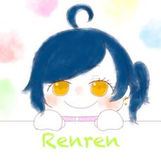 レンレンのユーザーアイコン