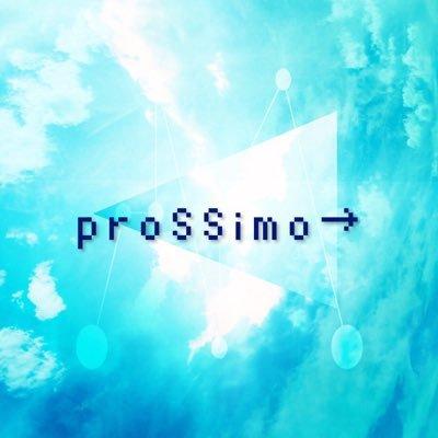prossimo→のユーザーアイコン