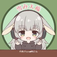 雪み大福🐰マトリョシカ聞いて欲しい!のユーザーアイコン