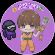ぴろSUMMERのユーザーアイコン