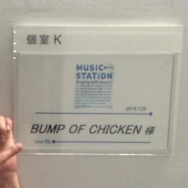 CHICKEN OF BUMPのユーザーアイコン