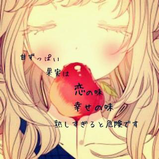 琉兎愛(るうあ)@歌い手志望のユーザーアイコン
