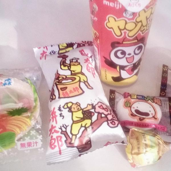 乳鶏@チクワヲクイチギリマセンカ?'s user icon