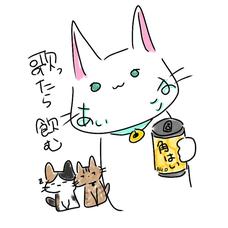 あいこす🐣茶のユーザーアイコン