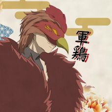 軍鶏じぃ🐓🐔 【相方 雫ちゃん】のユーザーアイコン