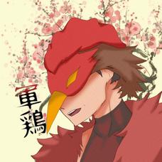 軍鶏じぃ🐓🐔【愛方 雫ちゃん】のユーザーアイコン
