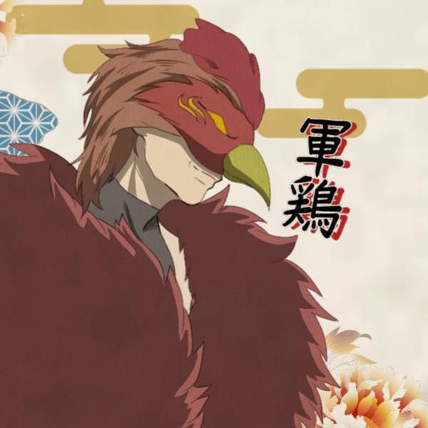 軍鶏じぃ🐓🐔【愛方雫ちゃん❤】軍鶏雫1周年🎉のユーザーアイコン