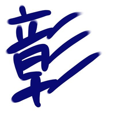 kzk_a_のユーザーアイコン