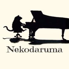 nekodarumaのユーザーアイコン