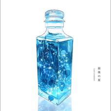 瓶のユーザーアイコン