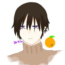 蜜柑のユーザーアイコン