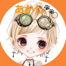あかし🐾's user icon