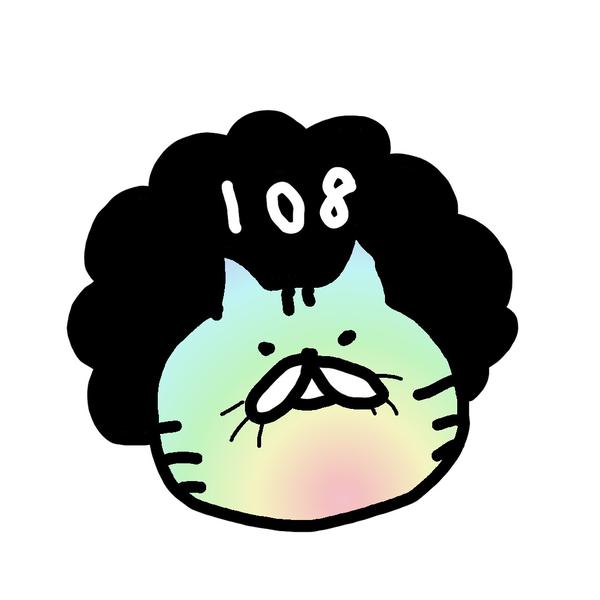 10 8【天 パ】のユーザーアイコン