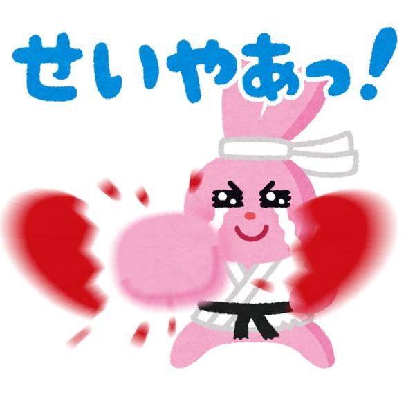 sakuのユーザーアイコン