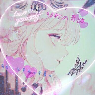 千夏♡→歌柱のユーザーアイコン