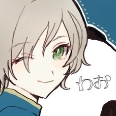 わお🐼's user icon