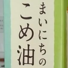 金時豆のユーザーアイコン