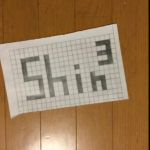 shin    3のユーザーアイコン