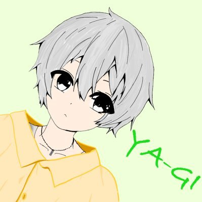 やぎさん【歌い手になりたい!!】のユーザーアイコン
