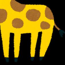 キリンの太もものユーザーアイコン