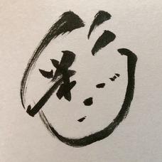 彩〜aya今日もみんなありがとうね☺️たのしかったのユーザーアイコン