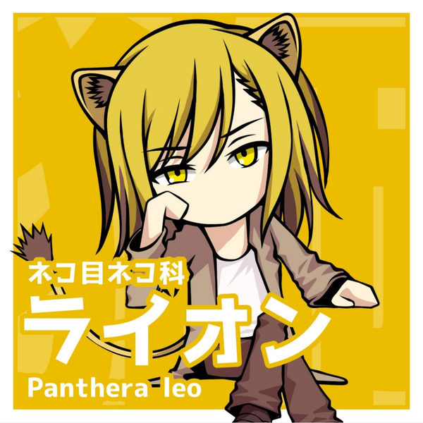 Honami∗( ≧∀≦)ノのユーザーアイコン
