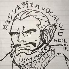 【ウマ娘無課金勢】渋音ジン🥕のユーザーアイコン