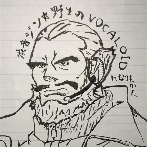 渋音ジン's user icon