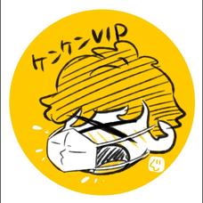 ケンケンぶぃっぷのユーザーアイコン